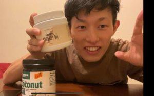 マイプロテインのココナッツオイルレビュー